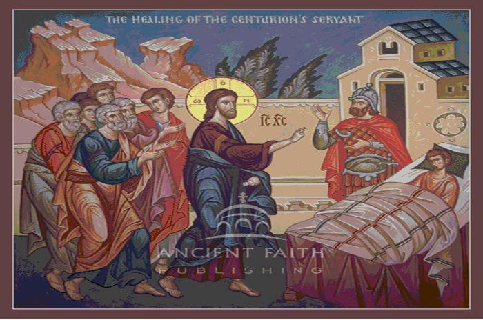 jesus heals the centurion's servant icon