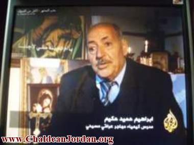 Jazeera (12)