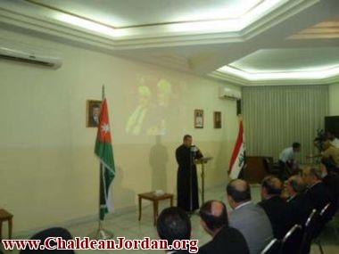 bahnamAbouSouf (2)