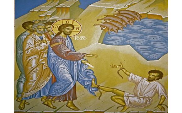Jesus Heals a DemonPossessed Man