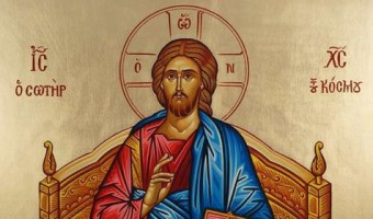 Christ the King Icon [Large] (1)