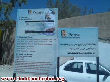 patraAndAqaba (15)