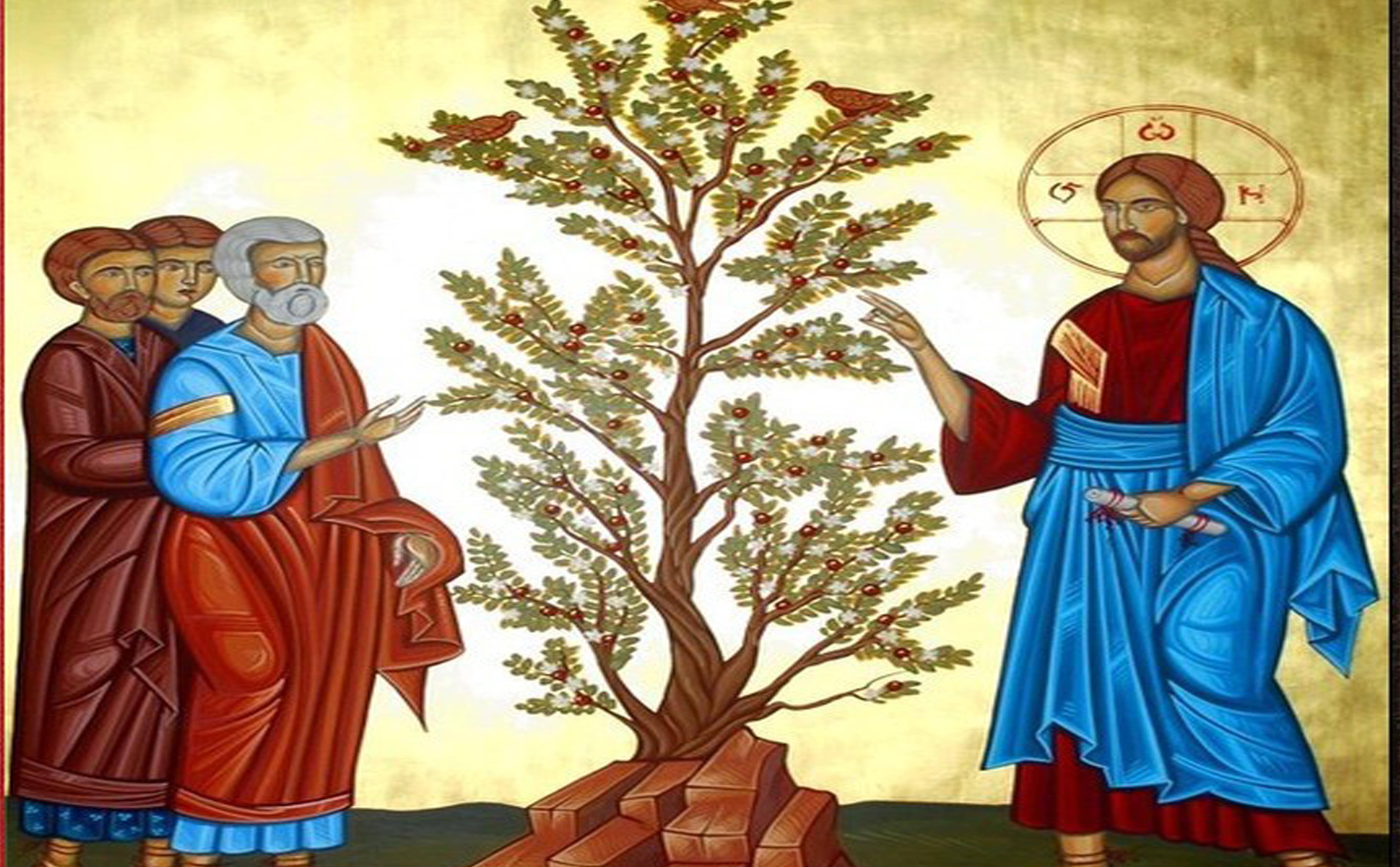 السبت الثالث من ايليا
