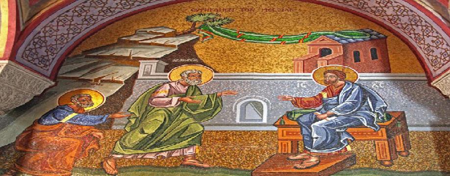 الجمعة الرابعة من الصليب والسابعة من ايليا