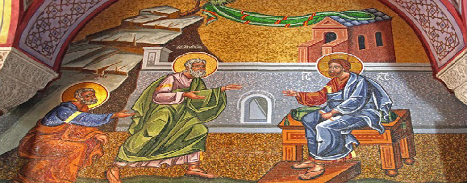 الثلاثاء الأول من موسى